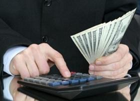 Сроки выплаты отпускных по трудовому кодексу — Открой бизнес