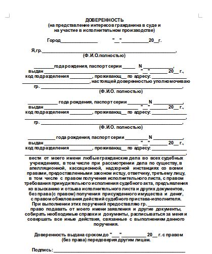 Договор о проведении совместного мероприятия образец