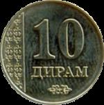 таджикский дирам 10а