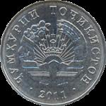 таджикский дирам 100р