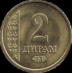 таджикский дирам 2а