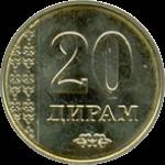 таджикский дирам 20а