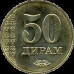 таджикский дирам 50а