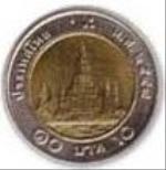 тайский сатанг 1000а