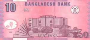 така бангладеш 10р