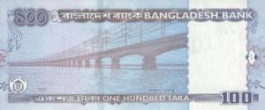 така бангладеш 100р