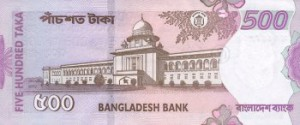 така бангладеш 500р