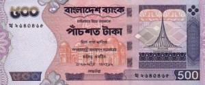 така бангладеш500а