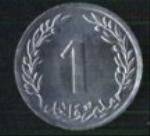 тунисские миллимы 1а