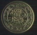 тунисские миллимы 100р