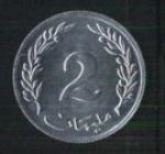 тунисские миллимы 2а