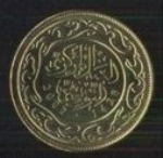 тунисские миллимы 20р