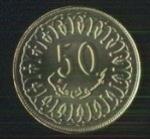 тунисские миллимы 50а