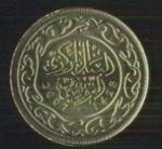 тунисские миллимы 50р