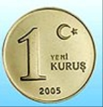 турецкий куруш 1а
