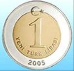 турецкий куруш 100а