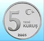 турецкий куруш 5а