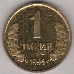 узбекский тийин 1а