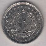 узбекский тийин 10р