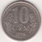 узбекский тийин 1000а