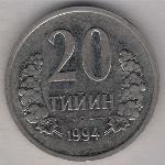узбекский тийин 20а