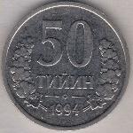 узбекский тийин 50а