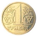 украинская копейка 100a