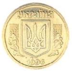украинская копейка 100p