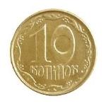 украинская копейка 10a