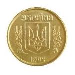 украинская копейка 10p