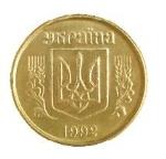 украинская копейка 25p