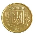 украинская копейка 50P