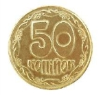 украинская копейка 50a