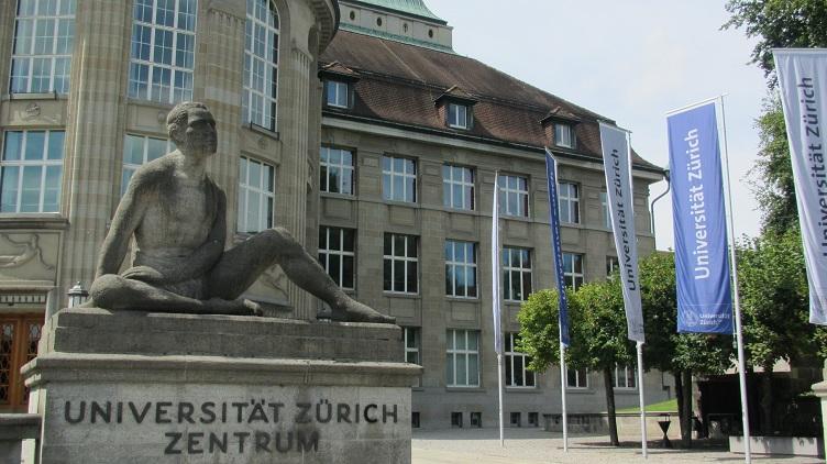 университет швейцарии
