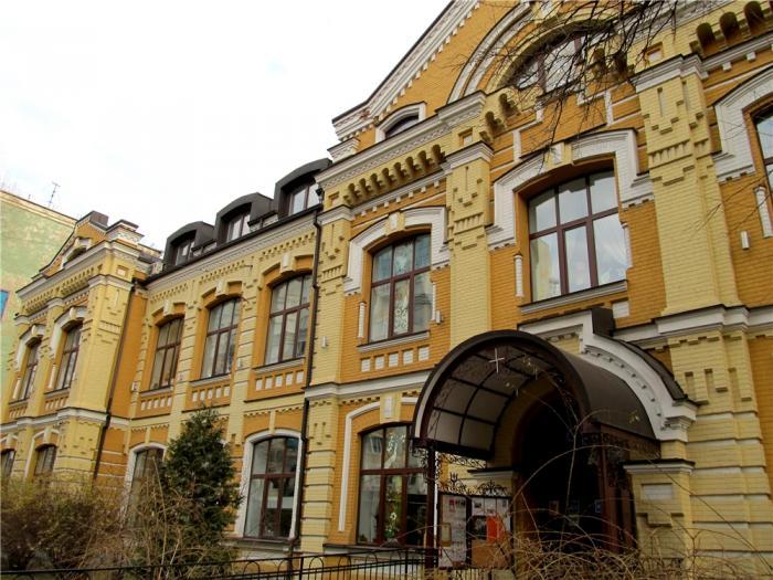 университет  Св. Фомы