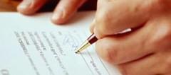 уступка прав требования долга