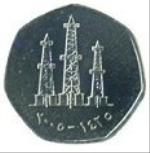 филс 50р