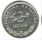 хорватская липа 200a