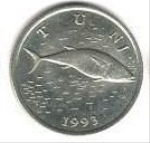хорватская липа 200p