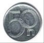 чешский геллар 50a