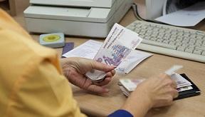 штрафы за задержку зарплаты