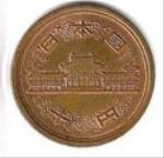 японская иена 10p