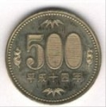японская иена 500a