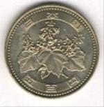 японская иена 500p