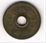 японская иена 5a
