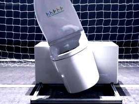 Унитаз-робот