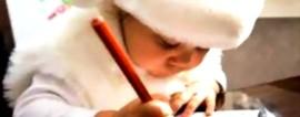 Как открыть бизнес на письмах для детей?