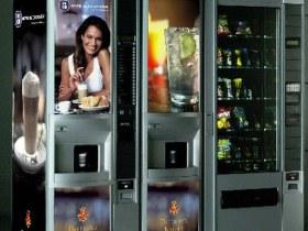 Мини бизнес план по организации бизнеса на кофейных автоматах.