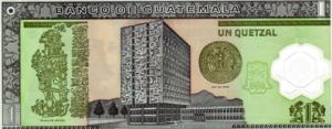1р кетсаль гватемала