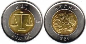 1 быр эфиоп